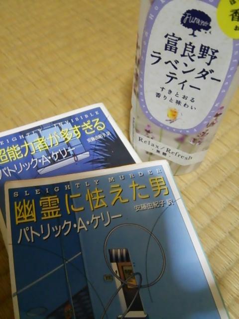 DSC_0505.JPG